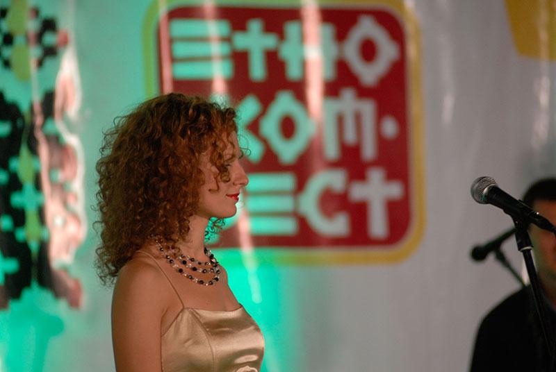 7. Ethno.com 2009
